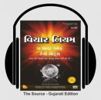 audio-books-home-vn-g